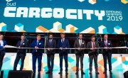 New €50 million cargo complex inaugurated at Budapest airport