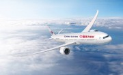 China Eastern aims to launch second new route from Budapest