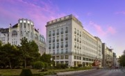 Guest Relation Agent, The Ritz-Carlton Budapest