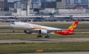 Hainan Airlines to launch new route to Chongqing in December