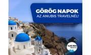 Ne hagyja elúszni a nyarat! Kihagyhatatlan görög utak az Anubis Travelnél!