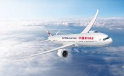 China Eastern to launch services to Chengdu, Xi'An this winter