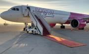 Athén lesz a Wizz Air Abu Dhabi első úti célja