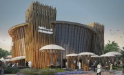 Hungary unveils unique pavilion design for Expo 2020 in Dubai