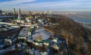 Ukrajnát elérte a járvány harmadik hulláma