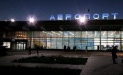 Ukraine airport seeks to attract Wizz Air, other low-cost carriers