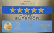 Hotelstars grants new stars and trademarks to 69 domestic hotels