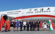 China Eastern maiden flight arrives in Budapest from Shanghai