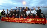 Budapest airport aims to attract new flights from Shanghai