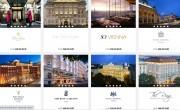 Bécsben kedvezményes belföldi csomagokkal indul újra a turizmus