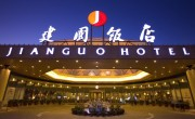 Hunguest signs long-term agreement with Chinese hotel group