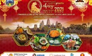 2022-re halasztották az ASEAN Tourism Forumot