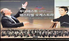 Levette lábáról Kína és Dél-Korea közönségét a Fesztiválzenekar