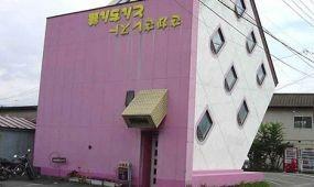 Fejtetőre állított ház épül turistacsalógató gyanánt Sanghajban
