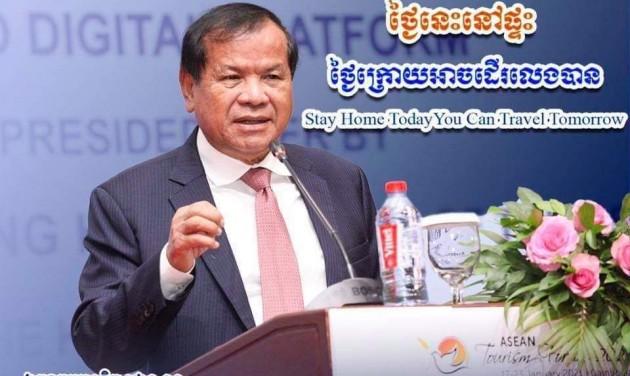 Összehangolnák a turizmus újjáélesztését az ASEAN országok