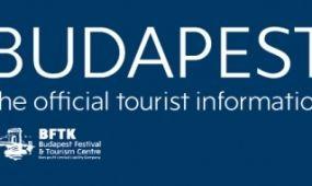 Turisztikai információk a Sziget fesztiválon