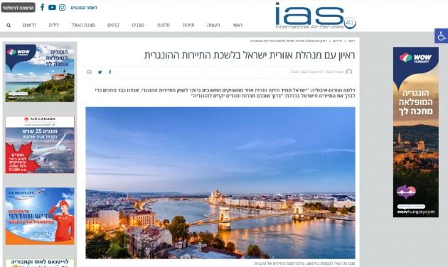 Elébe megy az izraeli turistáknak az MTÜ