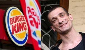 Performanszok ihlette hamburgereket árusít majd a szentpétervári Burger King