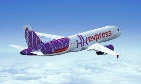 Már 323 légitársaság a Hahn Air értékesítési rendszerében