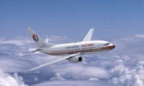 Nyolcvan Boeinget vesz a China Eastern légitársaság