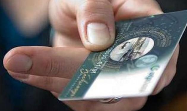 Közel egymilliárd forint ragadt az OTP SZÉP-kártyákon