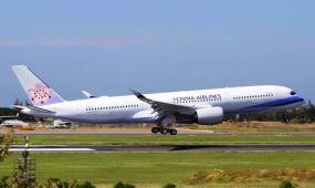 A legmodernebb gépekkel utazhatunk Európa és Ázsia között a China Airlines légitársasággal