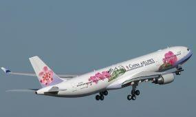 Hihetetlen árak Új-Zélandra és Ausztráliába a tajvani China Airlinestól