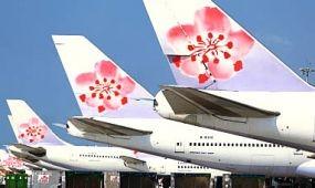 Ausztrália, Új-Zéland? Igen, akkor China Airlines!
