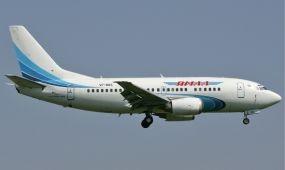 Moszkva-Budapest járatot indít a Jamal légitársaság