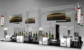Ismét Sanghajban a magyar borok