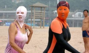 Nap ellen védő arcmaszk a menő Kínában