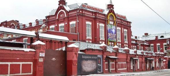 Vodkamúzeum, ahol Molotov-koktélt is gyártottak