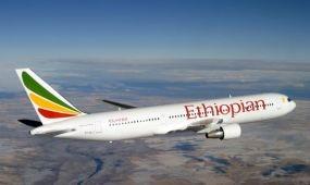 Addisz-Abeba – Bécs közvetlen járat indul