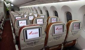 Startol az új Delhi–Bécs járat