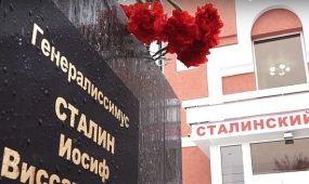 Kulturális központ nyílt Sztálin emlékére Oroszországban