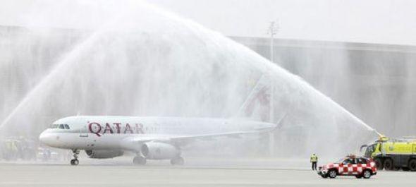 Megnyílt a dohai Hamad Nemzetközi Repülőtér