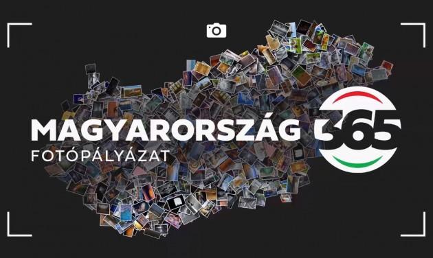 Virtuális kiállítás mutatja be Magyarország értékeit