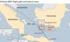 Befejezik a kutatást a Jávai-tengerbe zuhant AirAsia-gép utasai után