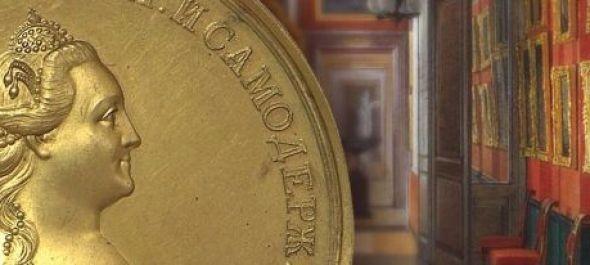250 éves a szentpétervári Ermitázs
