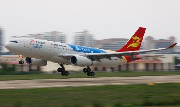 A pekingi Capital Airlines a Hahn Air legújabb partnere