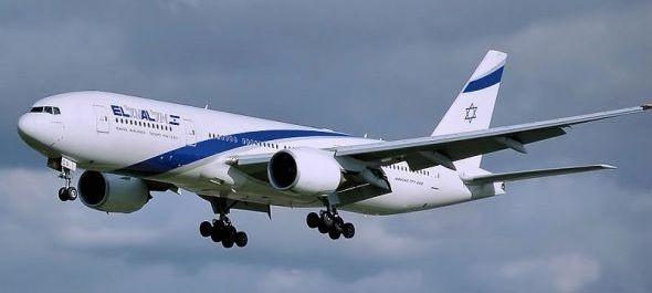 Az EL AL viszi haza a pápát Izraelből