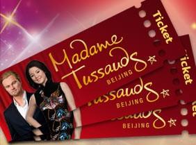 Pekingbe is eljutott Madame Tussauds panoptikuma