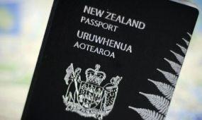 Új-zélandi útlevélkönnyítések