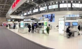Nagy sikerrel zárult az ITU Telecom World 2015 konferencia a Hungexpon