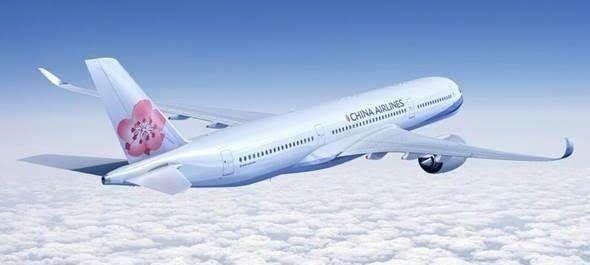A legek repülőgépe a China Airlinesnál