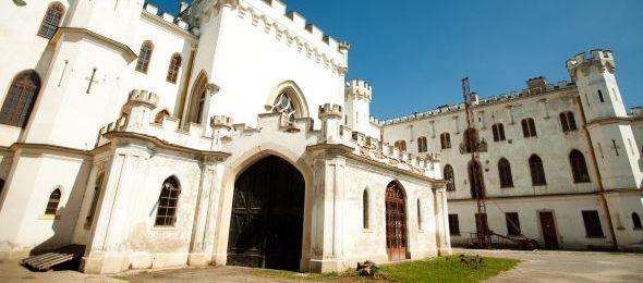 2016-ra fejeződne be az oroszvári Lónyay kastély felújítása