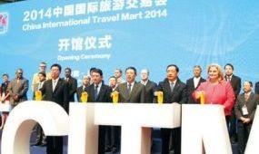 Felfigyeltek ránk a kínaiak Sanghajban