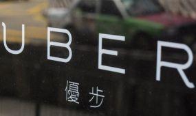 Kétmilliárd fuvar az Uberrel