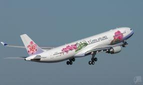 Kedvezményes jegyek a China Airlines-tól