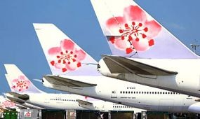 Irány BALI a China Airlines-szal!